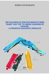 """The Teaching of the Polysemous Verbs """"Make"""" and """"Do"""" to Greek Learners of English: A Cognitive Linguistic Approach"""