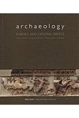 Archaeology: Euboea and Central Greece