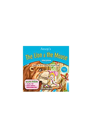 The Lion & the Mouse: multi-ROM