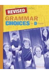 Grammar Choices for D Class - REVISED