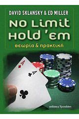 No Limit Hold'em