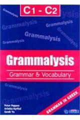 GRAMMALYSIS C1-C2 (+i-Book)