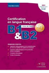 Certification en langue francaise ΚΠγ Β1/Β2