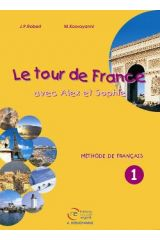 Le Tour de France, CD Audio