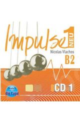 Impulse neu 1 4-CDs-Set