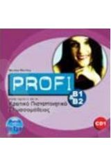 Profi B1&B2 3-CDs-Set