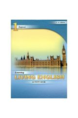 Learning Living English 1 Activity
