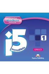 Incredible 5 1 Interactive Whiteboard Software - for Greece