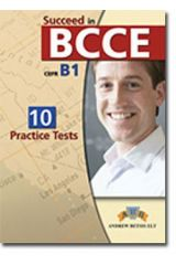 Succeed in BCCE: Audio CDs