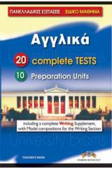 UNIVERSITY EXAMS (NEW 30 TESTS) TEACHER'S BOOK