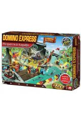 AS DOMINO EXPRESS 00010 ΝΑΥΜΑΧΙΑ