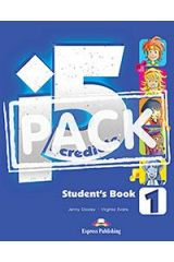 Incredible 5 1 Power Pack - with Blockbuster 1 Grammar Book - Greek Edition!