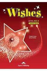 Wishes B2.2 Teacher's Book (overprinted) Revised