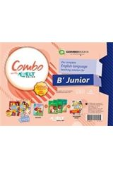 Combo with BELT Online Pack Υoung stars Junior B