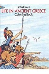 Life in ancient greece (colouring book) pb