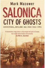 Salonica city of ghosts pb b format
