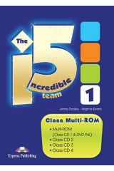 Incredible 5 Team 1 Class multi-ROM PAL