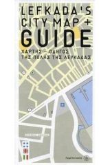 Lefkada''s City Map and Guide'