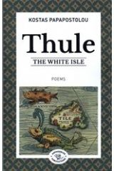 Thule, The White Isle