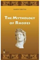 The Mythology of Rhodes