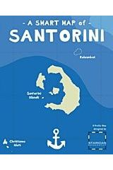 A Smart Map of Santorini