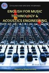 English for Music Technology and Acoustics Engineering