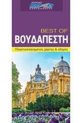 Best of Βουδαπέστη