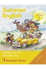 Summer English Junior A (+CD)