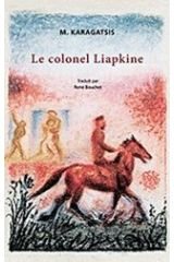 Le colonel Liapkine