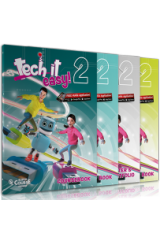 Tech it easy 2 Πακέτο με Ibook + Revision με Audio CD