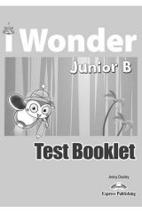 iWonder Junior B Test Booklet