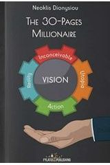 The 30-Pages Millionaire