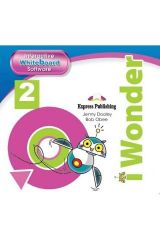 iWonder 2 Interactive Whiteboard Software