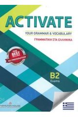 Activate your Grammar & Vocabulary B2 Στα Ελληνικά