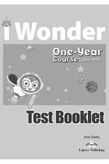 iWonder Junior A+B (One Year Course) Test Booklet