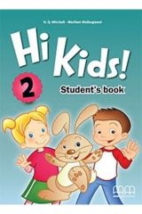 Hi Kids 2 Student's Pack