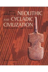Neolithic and Cycladic Civilization