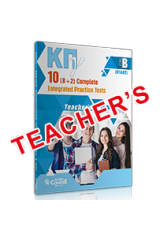 ΚΠΓ Level B (Β1&Β2) 10 (8+2) Complete Inteqrated Practice Tests Teacher's book