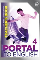 Portal to English 4 Teacher's Book