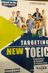 Targeting New TOEIC Prepatation & 7 Practice Tests + CD-ROM