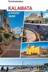 Kalamata a pocket guide