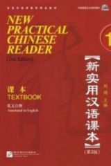 New Practical Chinese Reader 1 Textbook 2nd edition