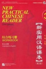 New Practical Chinese Reader 3 Workbook 2nd edition