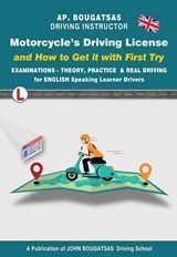 Motorcycle's driving licence and how to get with the first try
