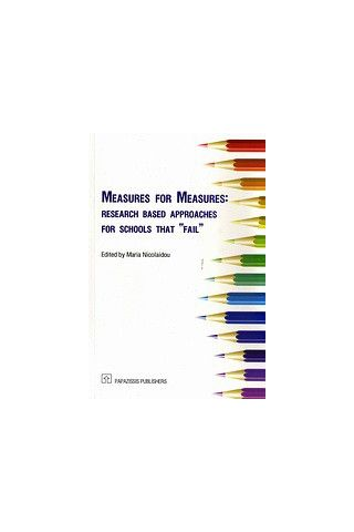 Measures for Measures
