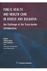 Public Health and Health Care in Greece and Bulgaria