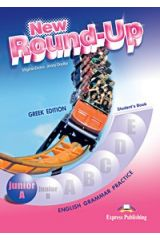 New Round Up Junior A Students Book Greece
