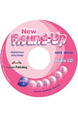 New Round-Up Junior A Audio Cd