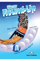 New Round Up A English Grammar Practice Students Book (Greek)
