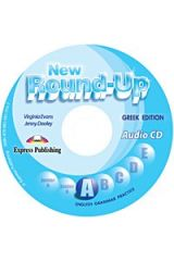 New Round Up A Audio Cd (Greece)